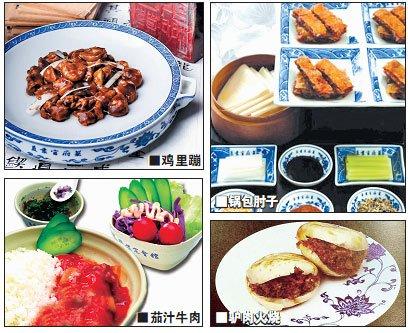 中华美食街呈地方风味 驴肉火烧端上世博饭桌