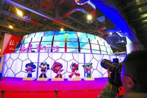 世博会北京馆变形记 张艺谋打造《魅力首都》