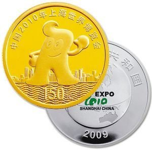 世博题材渐热 纪念金银币价格上涨八成(图)
