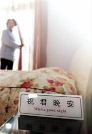 世博订房高峰尚未到来 酒店价格普涨两成左右