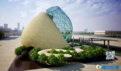 世博总规划师:以色列馆太极图体现中国元素