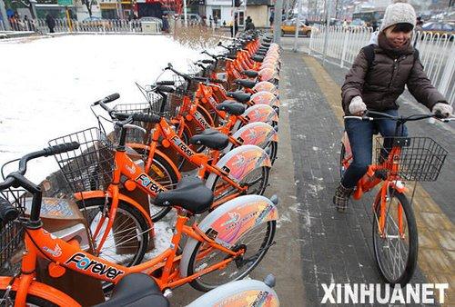 自行车将纳入北京市交通规划