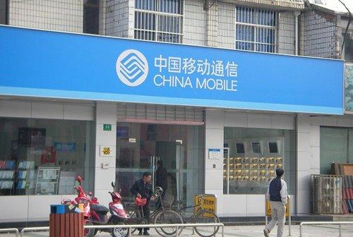 中国移动世博门票购买渠道