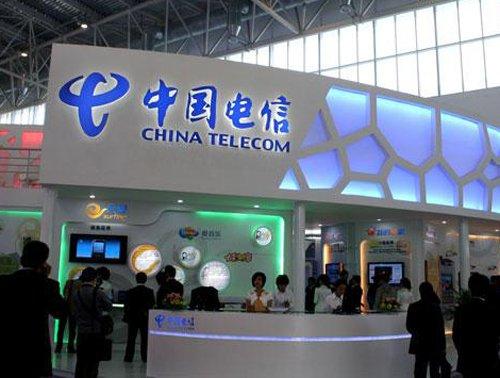 中国电信世博门票购买渠道