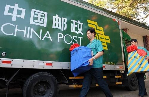 中国邮政世博门票购买渠道