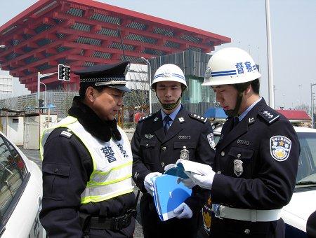 谁知道哪里有做公安教官服的_谁知道上海市公安局警务督察的电话?