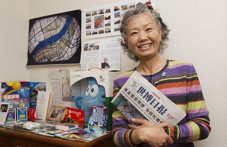 日本世博迷创243场纪录 预算70万看上海世博