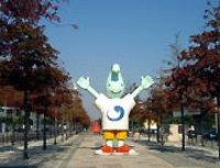 1998年葡萄牙里斯本世博会吉祥物