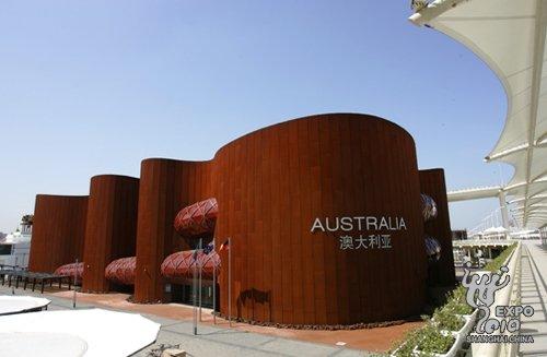 """澳大利亚馆开启""""赏味之旅""""美食更具艺术感"""