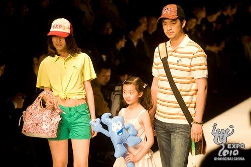 世博特许产品专场发布会亮相上海时装周(图)
