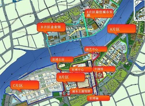 网上出现上海世博游三日攻略