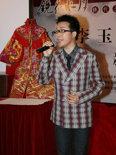 李玉刚将上海开唱 为世博会吉林馆做宣传