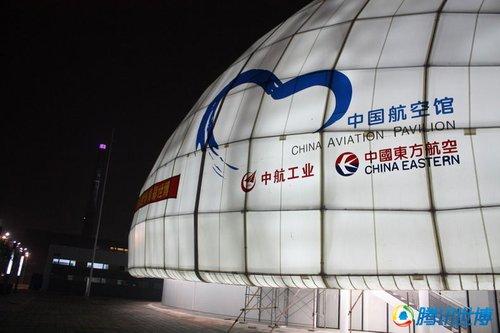 中国航空馆全面竣工 可体验模拟飞行驾驶
