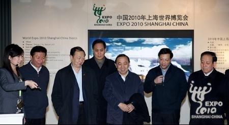 中央党校省部级进修班上海调研组访问世博局