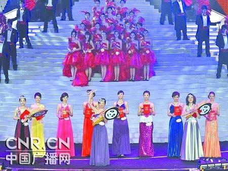 上海世博会礼仪人员选拔活动总决赛现场