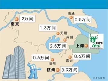 世博订房高峰尚未到来 上海各档酒店客房充沛