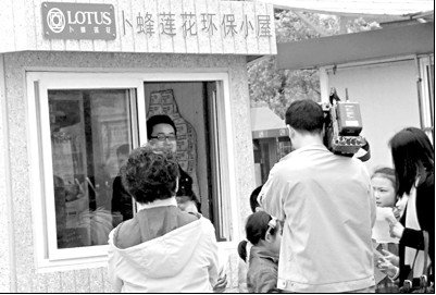 """上海""""绿色账户""""再扩规模 每月可垃圾换礼品"""