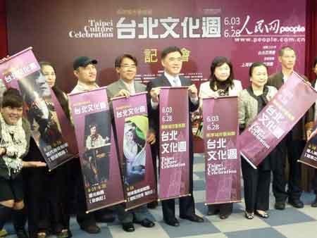 图为郝龙斌(右四)李永萍(右三)和台北七大表演团体代表合影。王连伟摄