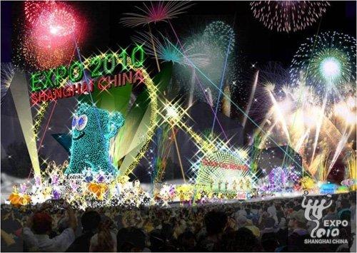 世博欢乐盛装巡游方案揭晓 主题为未来创意