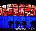 """世博会北京馆亮点:可任意""""变形""""的展馆"""