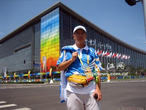 37名江西志愿者将赴世博 资深者曾服务奥运