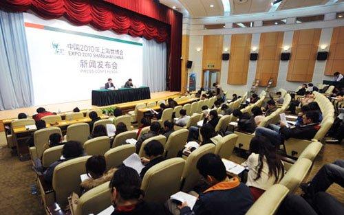 上海市政府辟谣:交通卡里有钱参观券可入馆