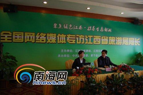 江西鄱阳湖生态旅游 整体规划是关键