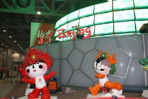 北京馆网上世博即将亮相 体现科技北京理念