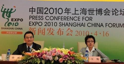 世博高峰论坛邀各国首脑 将发布《上海宣言》