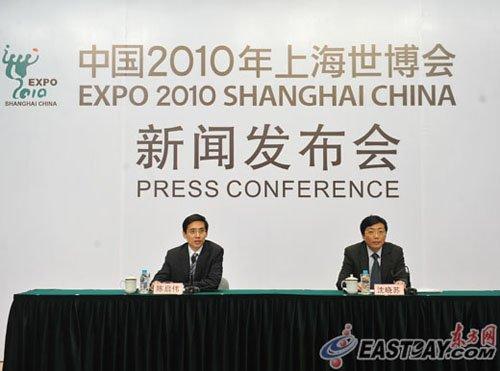 上海世博会期间将划分三个管理圈层引导交通