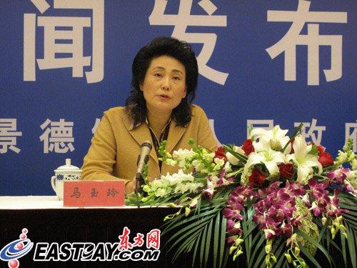 江西景德镇市委常委、宣传部长马玉玲在发布会上致辞