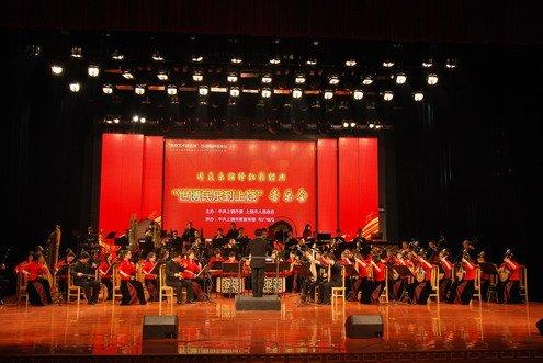 """""""世博民乐到上饶""""音乐会在江西上饶上演"""