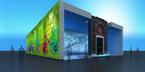 网上世博上海馆整体方案公布 可逛三维上海滩