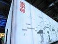 组图:世博会省区市馆各具特色 展现个性美