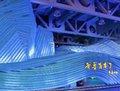 组图:上海世博会省区市馆试灯 流光溢彩