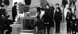 4月20日起 上海轨交将设三道安检防线(图)