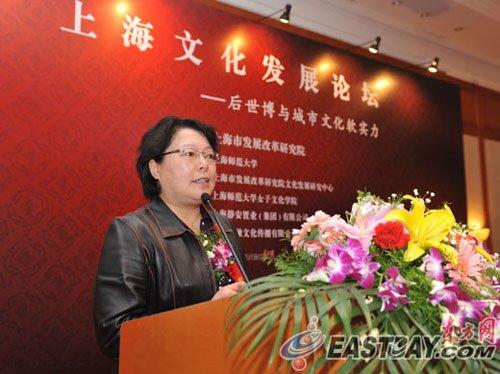 上海师大教授:海派文化与世博口号一脉相承
