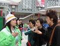 高清:世博试运营第一天 志愿者走马上阵