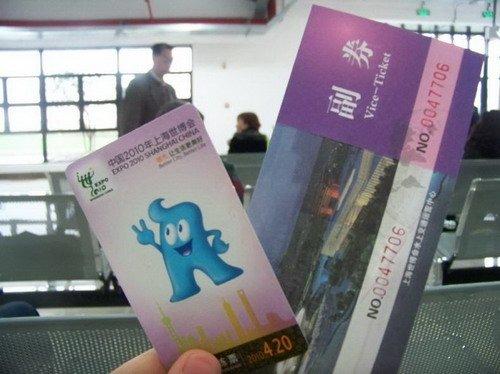 世博水路45分钟直达:观众凭票免费乘坐(图)
