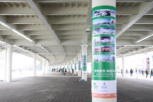 世博游园浦西起步最省时 可提前预约到中国馆