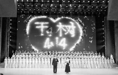 素颜淡妆不减节目精彩 世博上海与玉树在一起