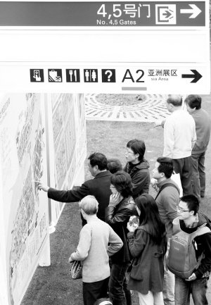 河北馆首日观众过万 一线游园攻略让您省心