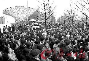 世博首场试运行中国馆5万名额1小时预约一空