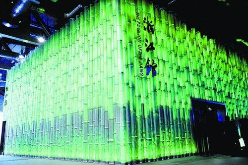 加拿大馆打造无障碍环境 以色列馆似海贝壳