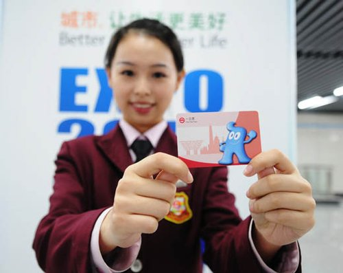 上海昨起发售轨交一日票 市民特意买了收藏
