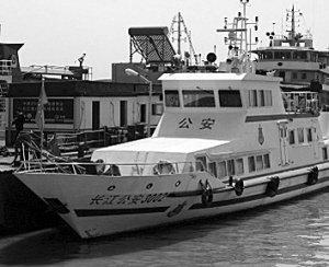 长江上最大公安巡逻艇4月24日起服役上海段
