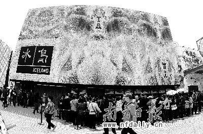 第四场试运营三千游客等4小时只为日本馆