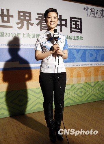 上海世博会中国省区市活动周主题歌首次唱响