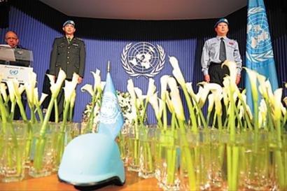 联合国馆举行国际维和人员日 潘基文表达期许