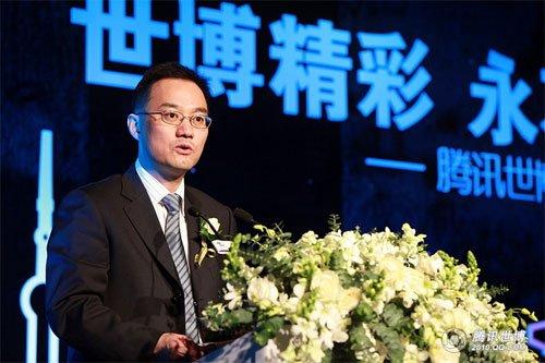 上海世博局新闻宣传部部长徐威 腾讯表现完美